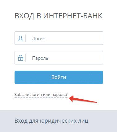 Ссылка для восстановления пароля