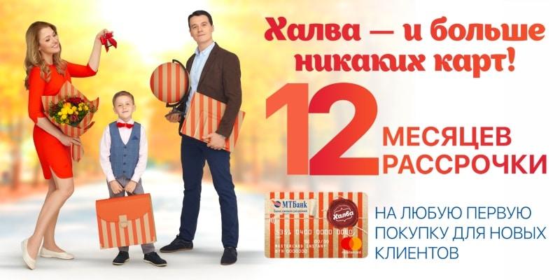 Личный кабинет Совкомбанка: регистрация и вход интернет-банк